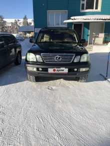 Ноябрьск LX470 2007