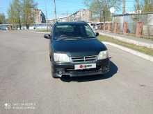 Красноярск Pyzar 1999