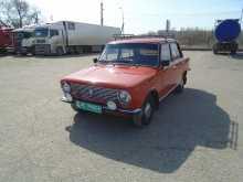 Волгоград 2101 1984