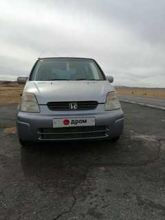 Таштып Honda Capa 1998