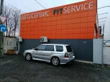 Краснодар Forester 2006