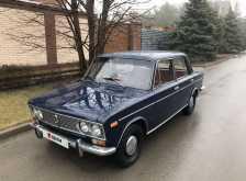 Ростов-на-Дону 2103 1979