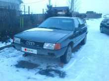 Черногорск 200 1986