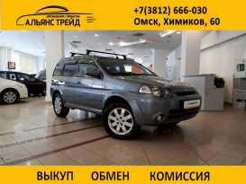 Омск HR-V 2004