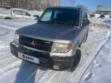 Новосибирск Pajero Pinin 2001