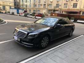 Москва S-Class 2018
