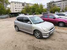 Дзержинск Duet 2001