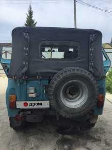 Боровский 3151 1988