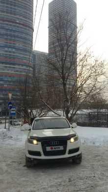 Москва Q7 2007