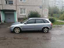 Соликамск 323 2000