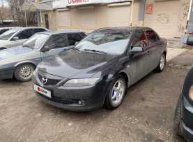 Орел Mazda Mazda6 2006