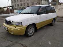 Бийск MPV 1997
