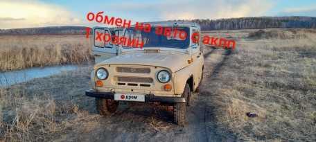 Иркутск 3151 1996