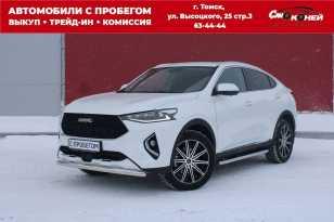 Томск Haval F7x 2019