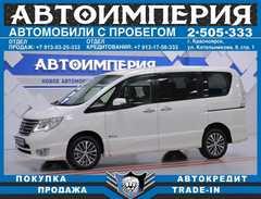 Красноярск Nissan Serena 2015