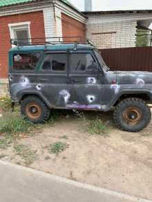 Воронеж 3151 1998