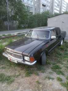 Екатеринбург 3102 Волга 1990