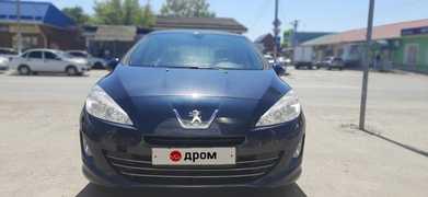 Краснодар 408 2012