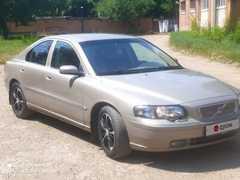 Армавир S60 2003