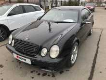 Екатеринбург CLK-Class 2000