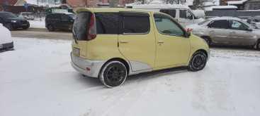 Краснодар Funcargo 2000