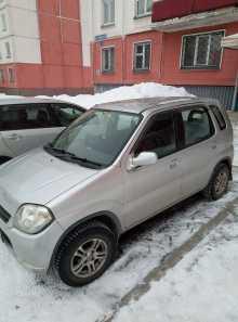 Новокузнецк Kei 2000