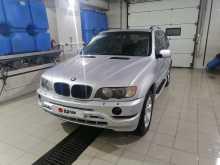 Клин X5 2001