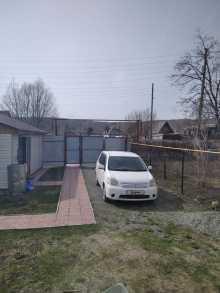 Новосибирск Raum 2006