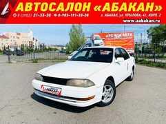Абакан Toyota Camry 1993