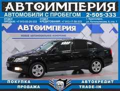 Красноярск Skoda Octavia 2011