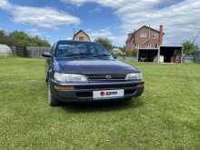 Щёлково Corolla 1992