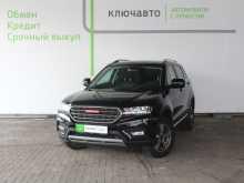 Краснодар H6 Coupe 2017