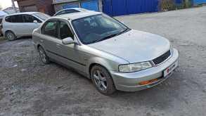 Новосибирск Gemini 1998