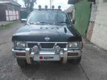 Дивногорск Datsun 1994
