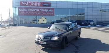 Хабаровск 31105 Волга 2008