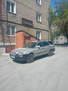 Новосибирск Cultus 1998