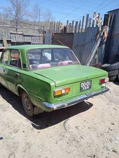 Хабаровск 2101 1977