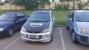 Краснодар YRV 2001