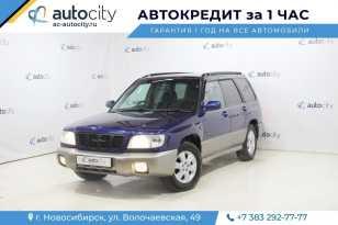 Новосибирск Forester 2001