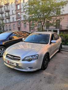 Пермь Legacy 2004