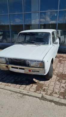 Новосибирск 2104 1994