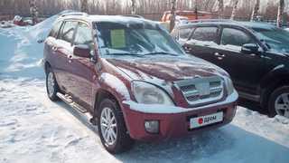 Тольятти Tiggo T11 2009
