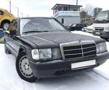 Петрозаводск 190 1984