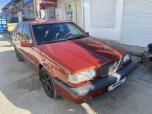 Севастополь 850 1995