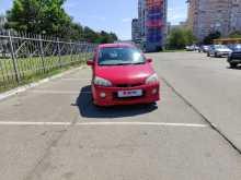 Краснодар YRV 2000