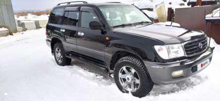 Ялуторовск Land Cruiser 2000
