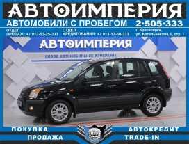 Красноярск Ford Fusion 2008