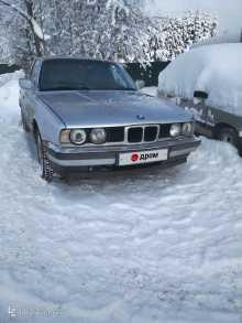 Волоколамск 5-Series 1991