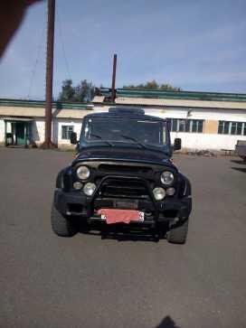 Кызыл 3159 2003