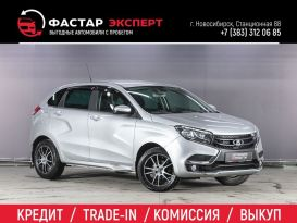 Новосибирск Х-рей 2016